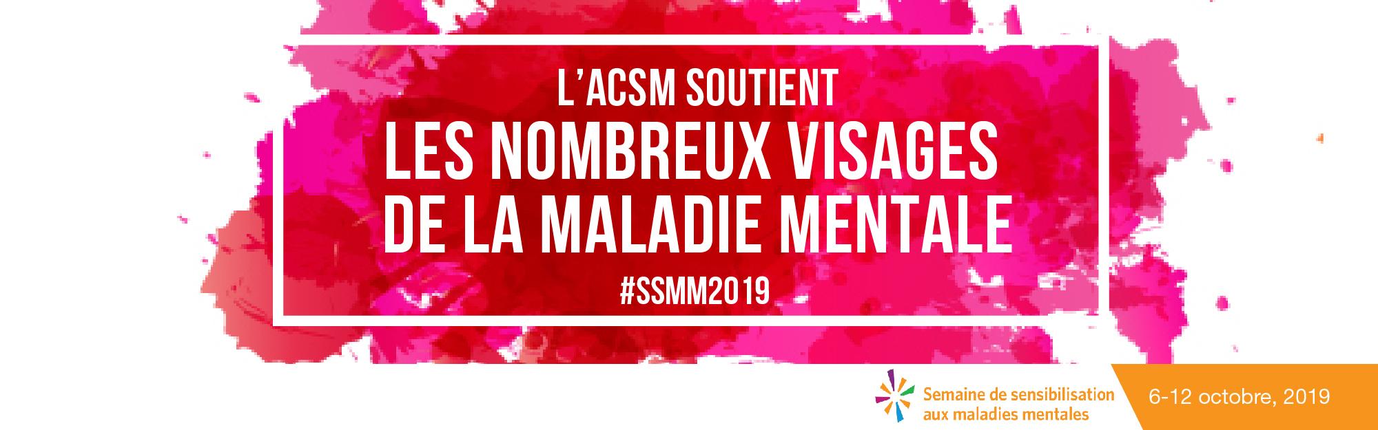 L'ACSM-S/M souligne la Semaine de sensibilisation aux maladies mentales